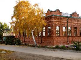 Hotel Serebryaniy Wek, hotel in Khvalynsk