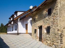 Privát Kompišovci, hotel v blízkosti zaujímavosti Termálne kúpaliská Liptovský Ján (Liptovský Ján)