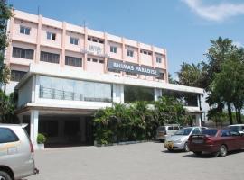 Hotel Bhimas Paradise, hotel in Tirupati