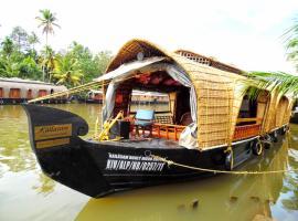 Eco Trails Houseboats, hotel in Kumarakom