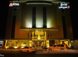 Oasis Najran Hotel, hotel em Najran