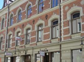 Lilla Hotellet, отель в Сундсвалле