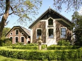 Boerenhofstede de Overhorn, hotel near Weesp Station, Weesp