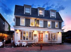 Bouchard Restaurant & Inn, hotel in Newport