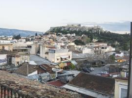 Pella Inn Hostel, pet-friendly hotel in Athens