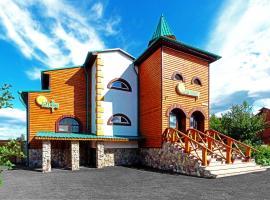 Соловьиная Роща, отель в Тюмени
