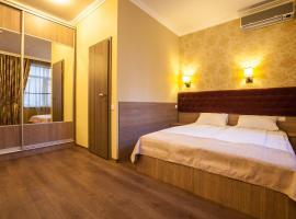 Отель Classic , отель в Киеве, рядом находится Центральный вокзал Киев-Пассажирский
