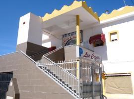Pension Los Cisnes, hostal o pensión en Puerto de Mazarrón