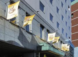 Yokohama Mandarin Hotel, hotel v destinaci Jokohama