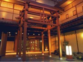 Dantokan Kikunoya, hotel in Otsu
