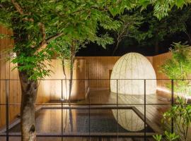 箱根レイクホテル、箱根町のホテル