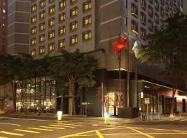 Empire Hotel Hong Kong - Wan Chai, hotel near Hong Kong Convention and Exhibition Centre, Hong Kong