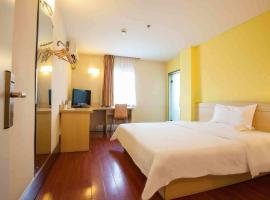 7Days Inn Dongguan Changping Train Station, hotel Tungkuanban