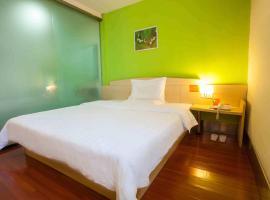 7Days Inn Shenyang Lianhe Road Jixiang Market, отель в Шэньяне