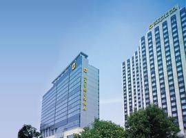Shangri-La Beijing, hotel in Beijing