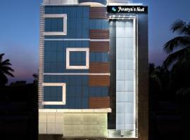 Ananyas Nest, отель в городе Коимбатур