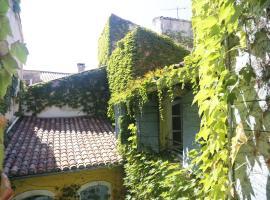 La Résidence Arles Centre, apartment in Arles