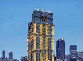 Fraser Residence Menteng Jakarta, hotel in Jakarta