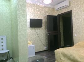 Mini Otel Komfort, hotel in Kotel'niki