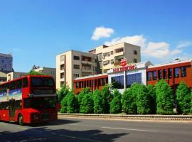 BH Hotel Hamburg, hotel near Stone Bridge, Skopje