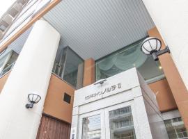 ビジネスイン ノルテⅡ、札幌市にある札幌駅の周辺ホテル