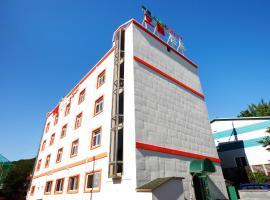 Traum Hotel & Condo, hotel in Gapyeong