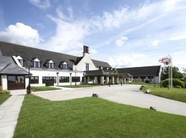 Lancaster House Hotel, hotel near Ashton with Stodday, Lancaster