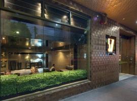 57Hotel, hotel en Sídney