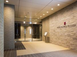 Hotel Sunroute Chiba, hotel en Chiba