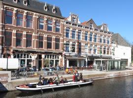 Hotel Room11, hotel near Atrium City Hall, The Hague