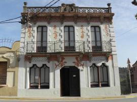 Hostal Cal Pla, hotel cerca de Sant Llorenç del Munt i l'Obac, Sant Llorenç Savall