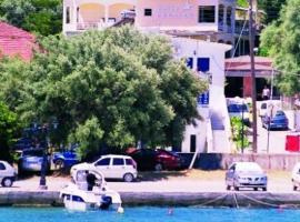 Hotel Pegasos, hotel din Nikiana
