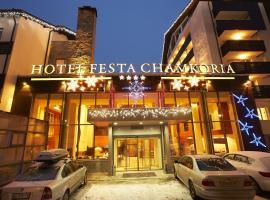 Hotel Festa Chamkoria, hotel in Borovets