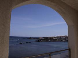 Yacht Marina Hotel, hotel near Pantelleria Airport - PNL,