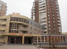 BelOtel, hotel near Park Pobedy, Belgorod