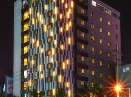 울산에 위치한 호텔 울산 시티 호텔