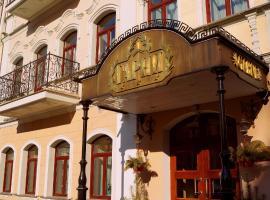 Гарни Отель, отель в Минске