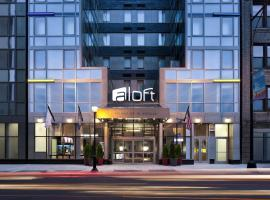Aloft Brooklyn, hotel near Barclays Center, Brooklyn