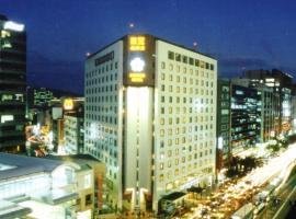ブラザー ホテル、台北市のホテル