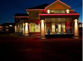Hotel-Motel Drummond, hotel em Drummondville