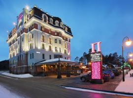 Palais Royal, hotel with pools in Yekaterinburg