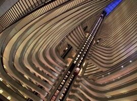 Atlanta Marriott Marquis, hotel in Atlanta