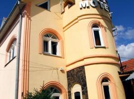 Наутилус, отель в Ужгороде