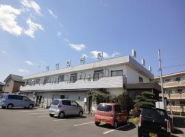 Hotel Sankyu, hotel in Tsukuba