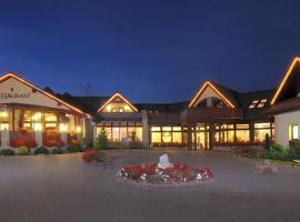 Hotel Amalia, hotel v blízkosti zaujímavosti AquaCity Poprad (Nová Lesná)