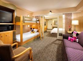 Portofino Inn and Suites Anaheim Hotel, hotel u Anaheimu