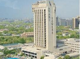 Avari Tower Karachi, отель в Карачи