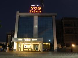 Hotel Yog Palace Shirdi, hotel in Shirdi