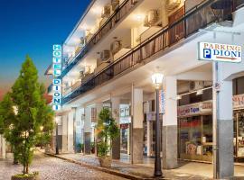 Dioni Hotel, hotel in zona Aeroporto di Ioannina - IOA, Ioannina