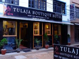 Tulaja Boutique Hotel, hotel in Bhaktapur